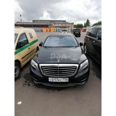 Mercedes-Benz S500, серый, 2013, 95 389 км, 4.7 АТ (455 л. с.), бензин, задний, VIN WDDUG8CB1EA001917, г. Видное